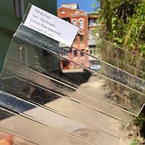 Прозрачный профилированный  поликарбонат 1,05*3м, фото 2