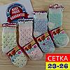 """Носки детские с сеткой х/б """"Лилия"""" childrens socks 23-26р. НДЛ-09160"""