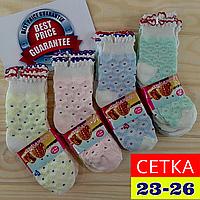 """Носки детские с сеткой х/б """"Лилия"""" childrens socks 23-26р. НДЛ-09160, фото 1"""