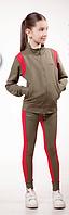 Спортивный костюм АЯКС 18К-403
