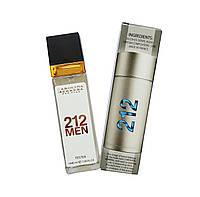 Мини парфюм Carolina Herrera 212 Men ( Каролина Херера 212 Мэн) 40 мл. (реплика)