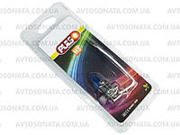 Галогенка H3 PULSO 12V 55W LP-30551 Super white блистер, фото 1