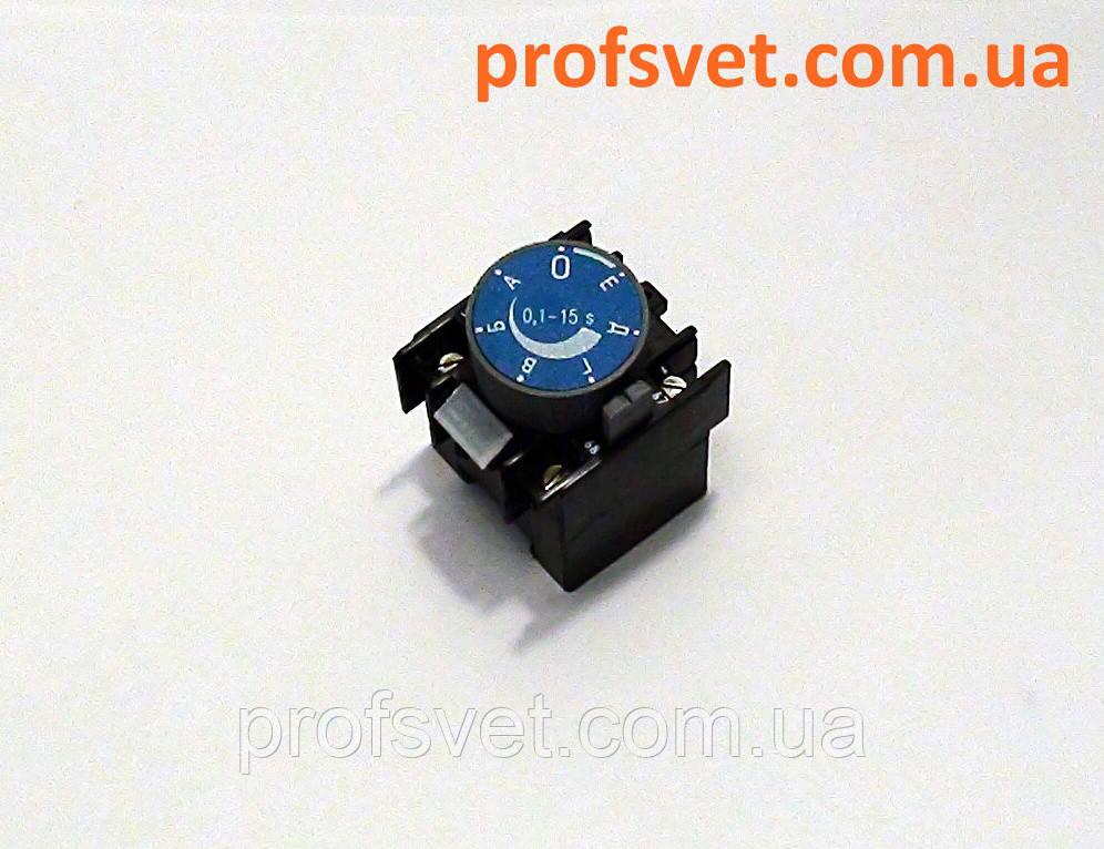 Приставка ПВЛ-13 04А 0,1-15 сек при включении