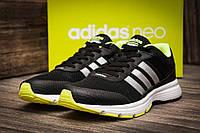 Кроссовки мужские Adidas Cloudfoam VS City, черные (7062-1) размеры в наличии ► [  46 (последняя пара)  ] (реплика), фото 1