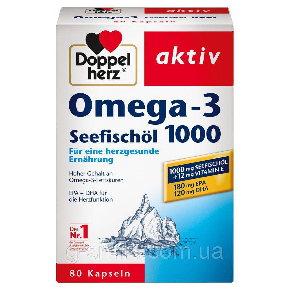 Doppelherz aktiv Omega-3 Seefischöl 1000 - Риб'ячий жир Омега-3 1000 мг, 1х80