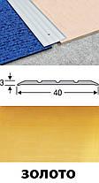 Порожек напольный алюминиевый анодированный 40мм бронза 2,7м, фото 2