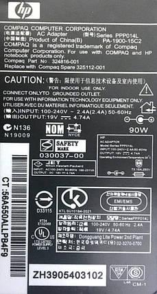 Блок живлення для ноутбука HP 19V 4,74A 90W (4.8*1.7) Bullet, фото 2