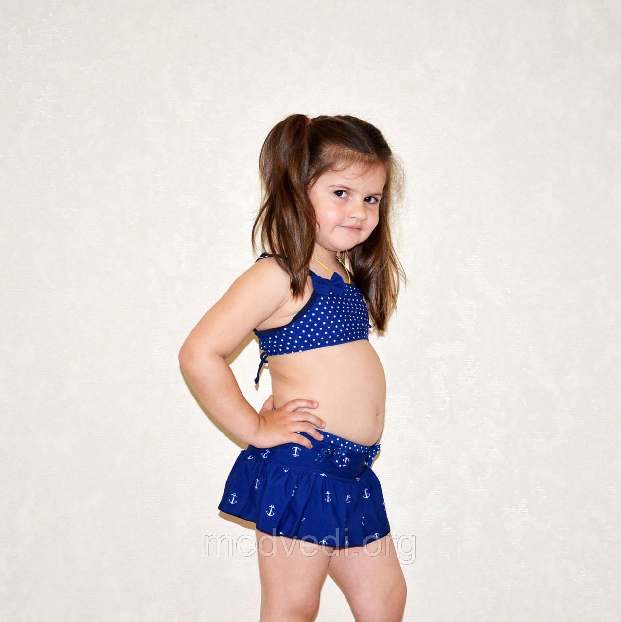 Подростковый синий купальник, возраст 9-13 лет, для девочки, тройка, с юбкой, раздельный, 40 размер