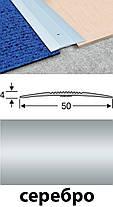 Пороги для пола алюминиевые анодированные 50мм бронза 2,7м, фото 3