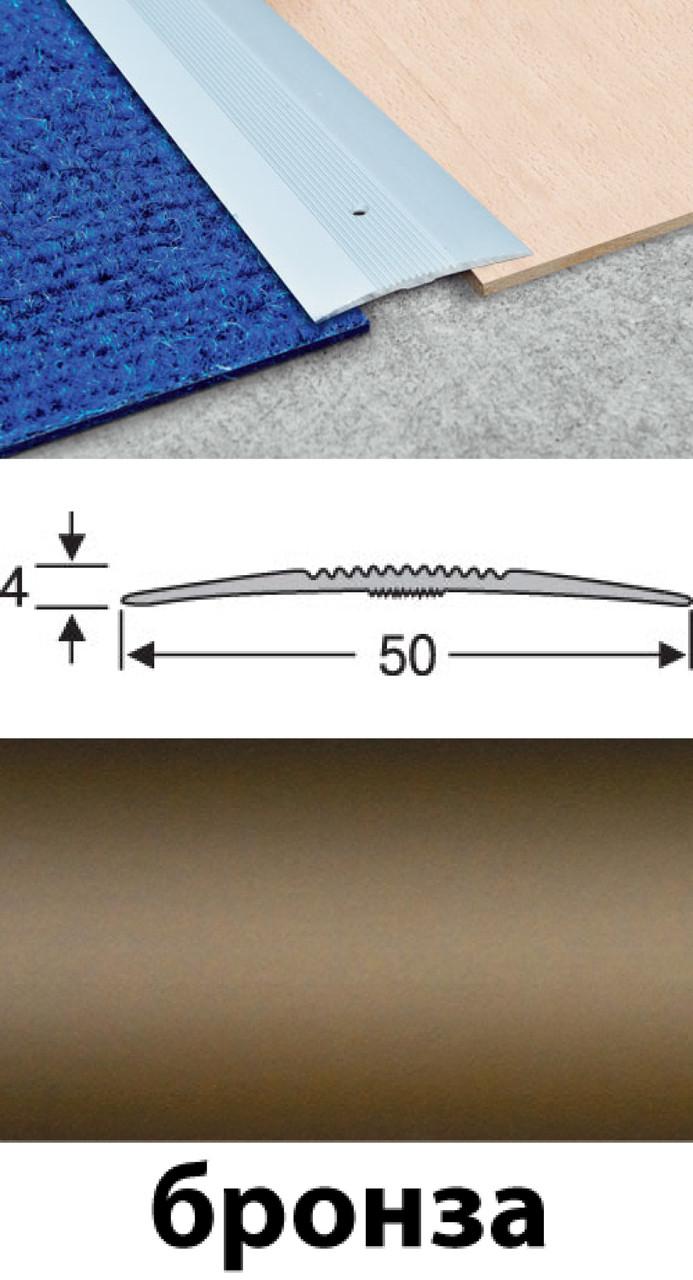 Пороги для пола алюминиевые анодированные 50мм бронза 0,9м
