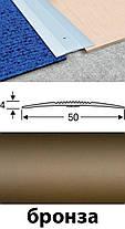 Пороги для пола алюминиевые анодированные 50мм золото 0,9м, фото 2