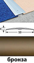 Пороги для пола алюминиевые анодированные 50мм бронза 2,7м, фото 2