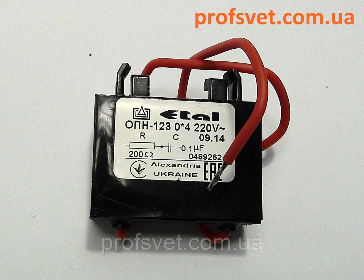 Ограничитель перенапряжения ОПН-123 220 вольт