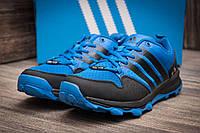 Кроссовки мужские Adidas Terrex Gore Tex, черные (11344) размеры в наличии ► [  41 45  ] (реплика), фото 1
