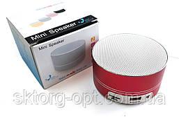 Портативная колонка Bo speaker  MP3, FM, USB, Bluetooth