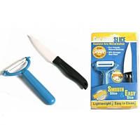 Нож + овощечистка походный
