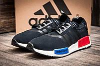 Кроссовки женские Adidas Marque Aux 3, черные (2495-3) размеры в наличии ► [  37 (последняя пара)  ] (реплика), фото 1