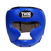 Шлем боксерский классический защитный THOR 705 (Leather) BLUE кожа / замша S