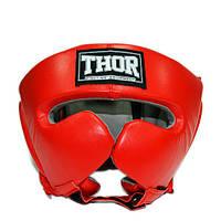Шлем боксерский классический защитный THOR 716 (Leather) RED кожа / замша