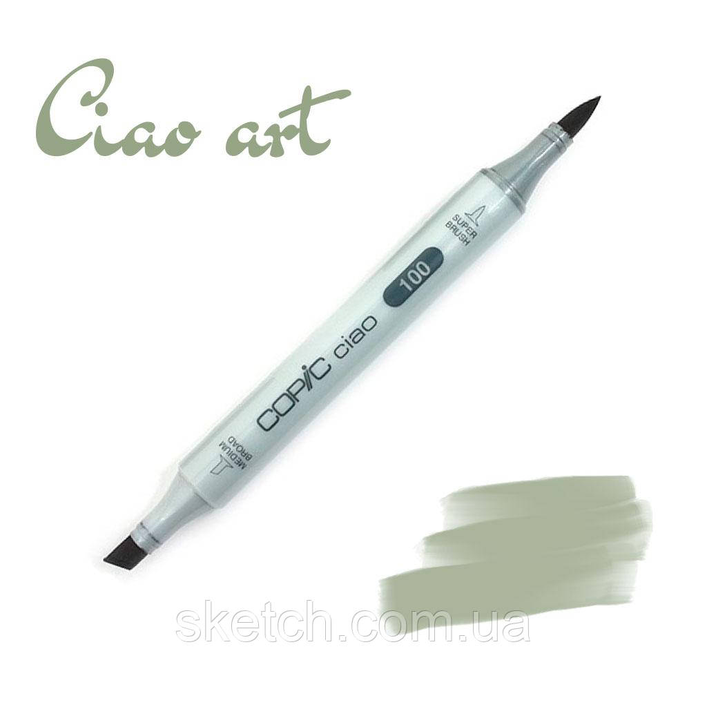 Copic маркер Ciao, #G-94 Grayish olive