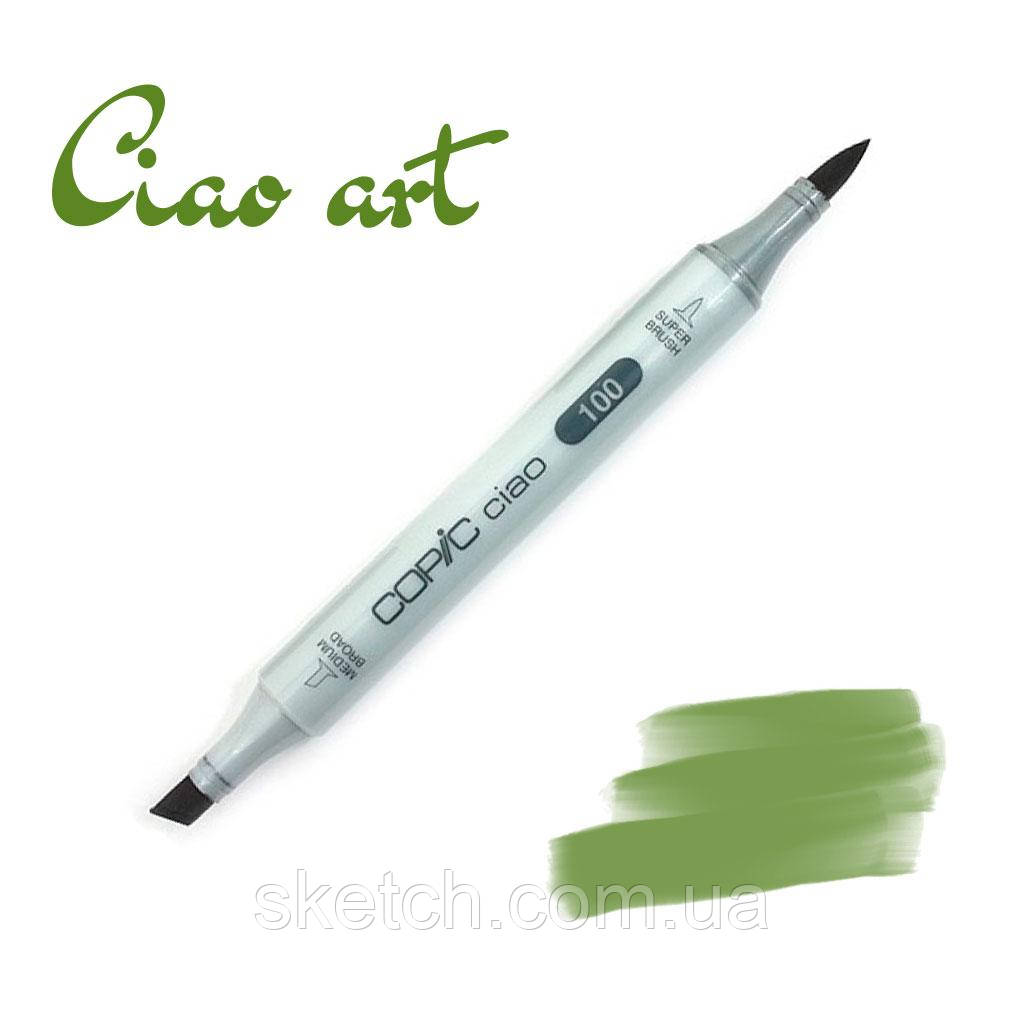 Copic маркер Ciao, #G-99 Olive