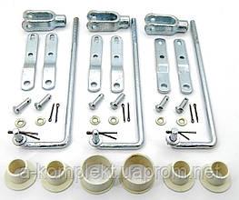 Комплект системы управление гидрораспределителем РП-70, МРС-70, МР-80 (арт.238)