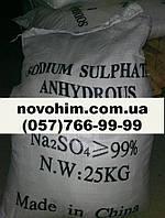 Натрий сернокислый (сульфат натрия)