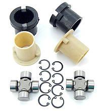 Ремкомплект  привода рулевого управления МТЗ-1221