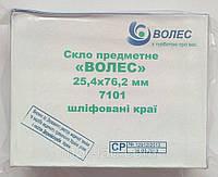Стекло предметное 26х76х1,0 мм 7101 со шлифованными краями (уп. 50 шт)