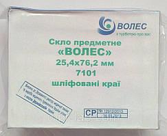 Скло предметне 26х76х1,0 мм 7101 зі шліфованими краями (уп. 50 шт)