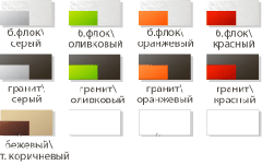 "Ведро для мусора ""Евро"" двухцветное -18л, фото 3"