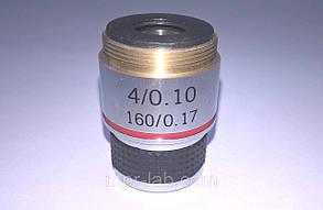 Об'єктив для мікроскопа Ulab 4х/0,10 ( ахроматичний не іммерсійне )