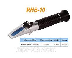 Портативный рефрактометр RHB-10ATC(REF 101/111) Brix (Сахароза от 0 до 10 %), АТС