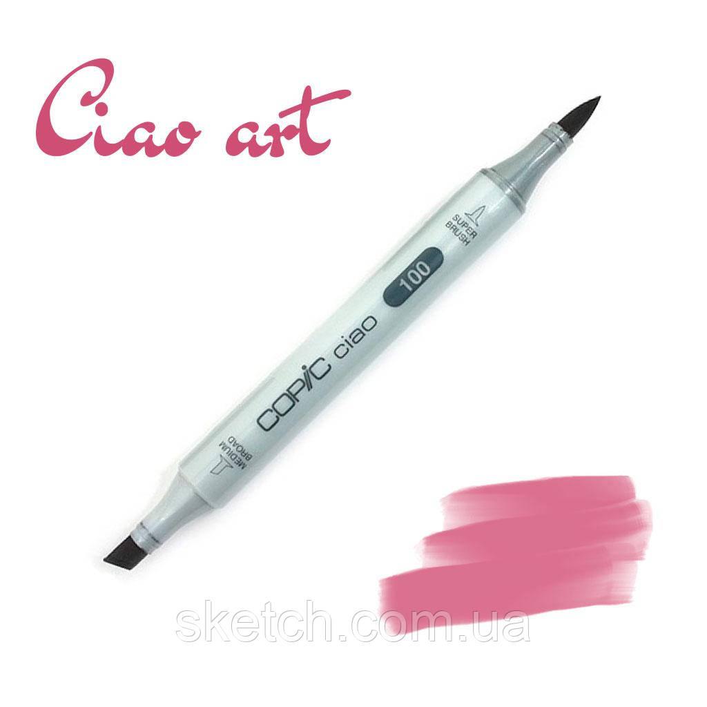 Copic маркер Ciao, #R-59 Cardinal