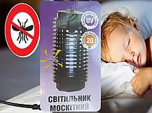 Светильник для уничтожения летающих насекомых Delux AKL-8, фото 3