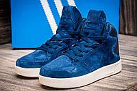Кроссовки женские в стиле Adidas, синий (1039-1),  [  36 (последняя пара)  ], фото 1
