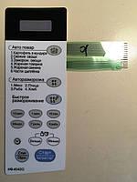 Сенсорная панель (клавиатура) микроволновой печи LG  MB-4042G (MFM61850601) ШЛЕЙФ НА 13 КОНТАКТОВ !!!