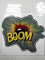 Виниловая наклейка BOOM