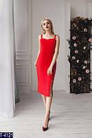 Приталенное платье цвет - белый, чёрный, кофе , фиолет, красный , пудра T-4121