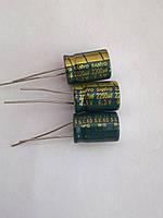Конденсатор электролитический 2200mF 6,3V