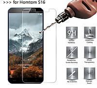 Захистне закалене скло для Homtom S16 2.5D 0.26 mm