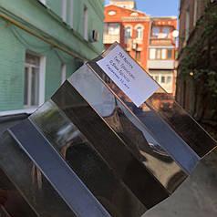 Бронзовый профилированный  поликарбонат  1,05*2м