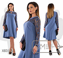 Женское батальное платье из креп-дайвинга