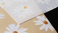 Ткань для тканевых роллет Ромашки В 578,579, фото 1