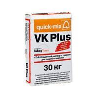Кладочный раствор для лицевого кирпича VK plus QUICK-MIX