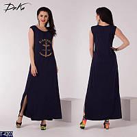 Длинное платье темно-синее T-4203