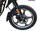 Мотоцикл Shineray XY 150 FORESTER, фото 7