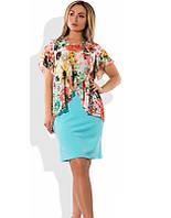 Женское платье-костюм на лето голубое с цветами размеры от XL ПБ-338