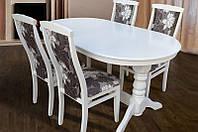 Стол обеденный раскладной Говерла 2 (белый), 120