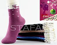 Подростковые носки с начёсом Nailali D401 Z. В упаковке 12 пар, фото 1